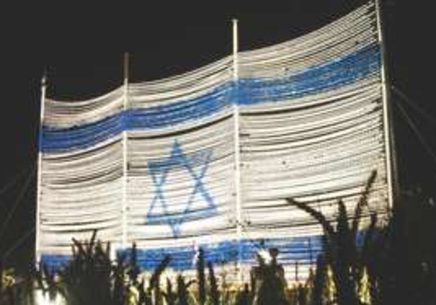 The Israeli flag made from recycled bottles.