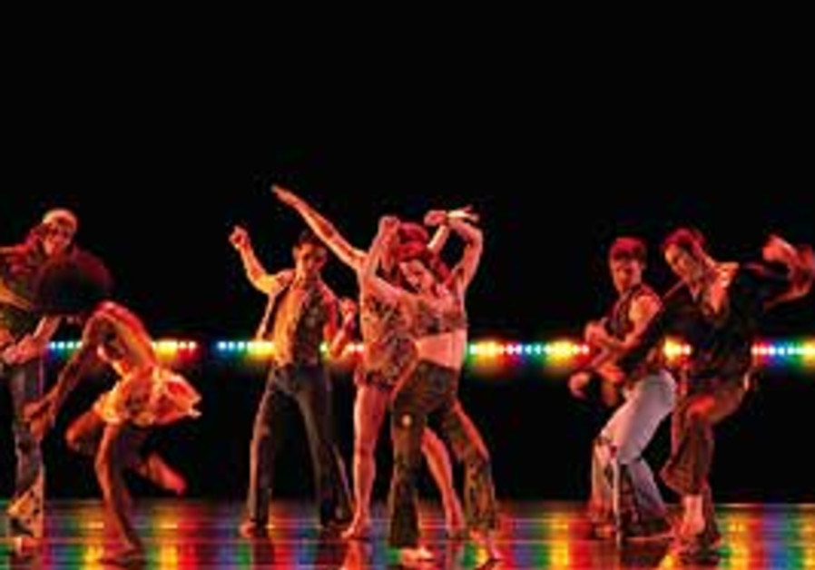 Paul Taylor Dance Company.