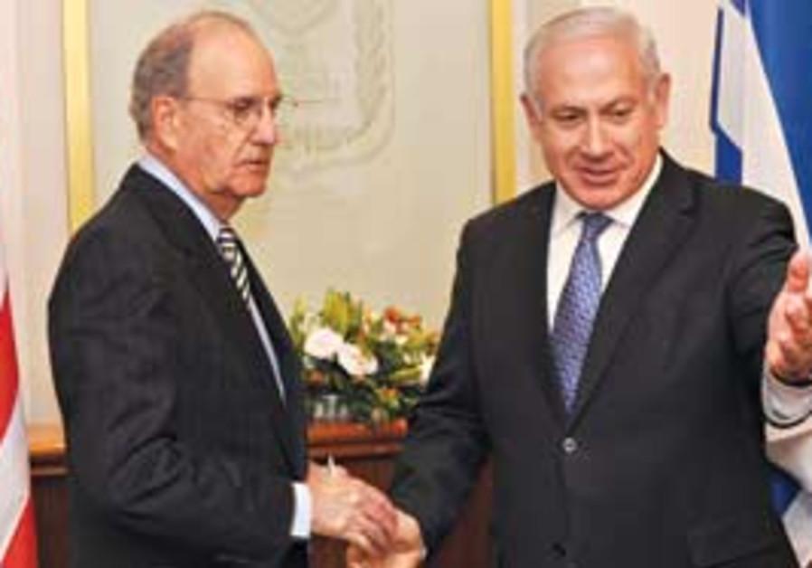 Mitchell Netanyahu