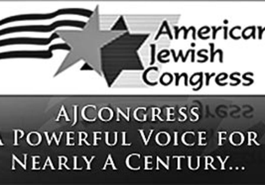 American Jewish Congress Logo.