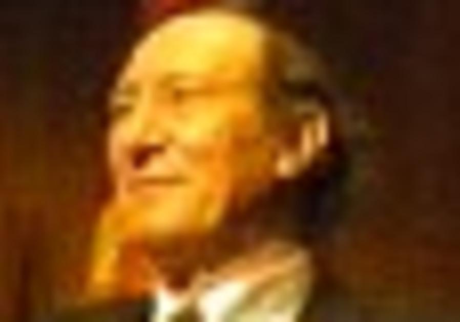 Arik Davidov