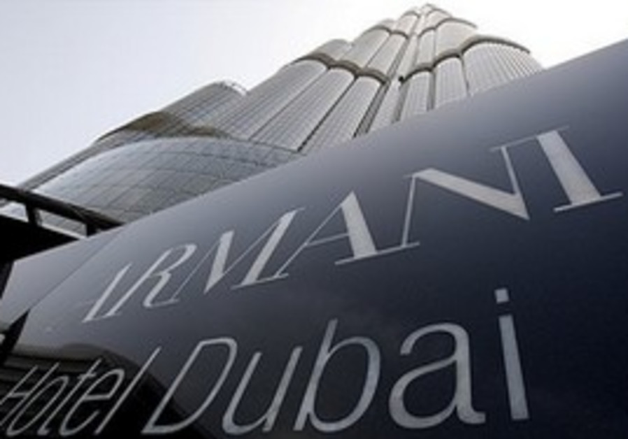 The world's first Armani Hotel in Burj Khalifa, wo
