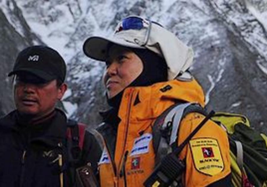 South Korean female climber Oh Eun-son, right, loo