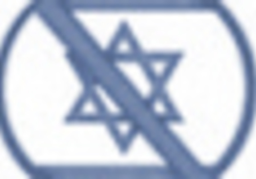 Screenshots of an anti-Israel Facebook group with