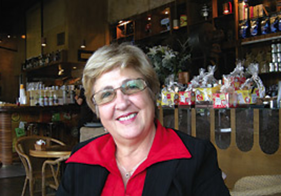 Dina Gabay Levin
