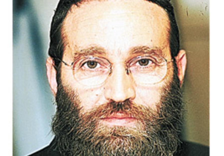 Moshe Gafni.