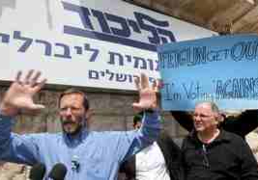 Feiglin at elections to change Likud constitution