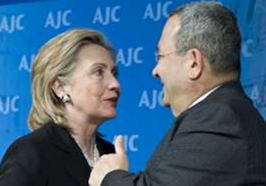 Clinton and Barak at the AJC conference