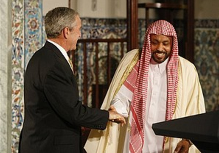 Bush creates Muslim envoy post