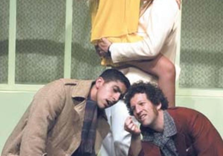 acting school 88 298