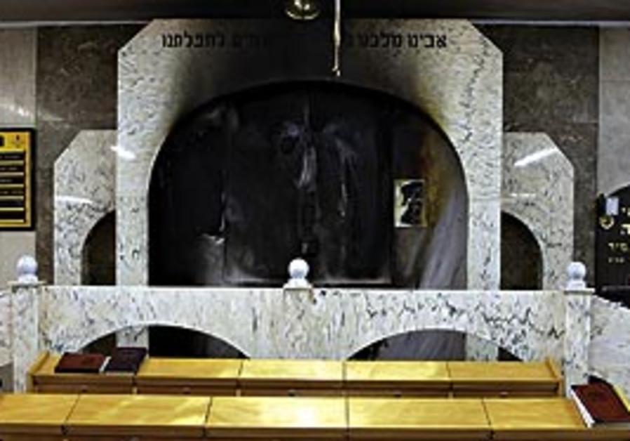 The burnt Heichal Shlomo synagogue on Panim Meirot
