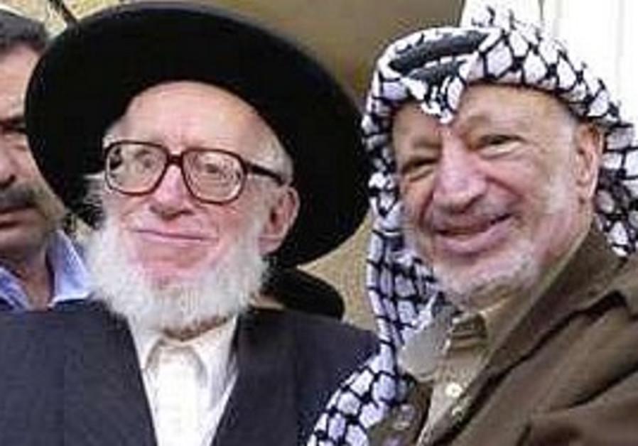 Yasser Arafat with Rabbi Moshe Hirsch at the Mukat