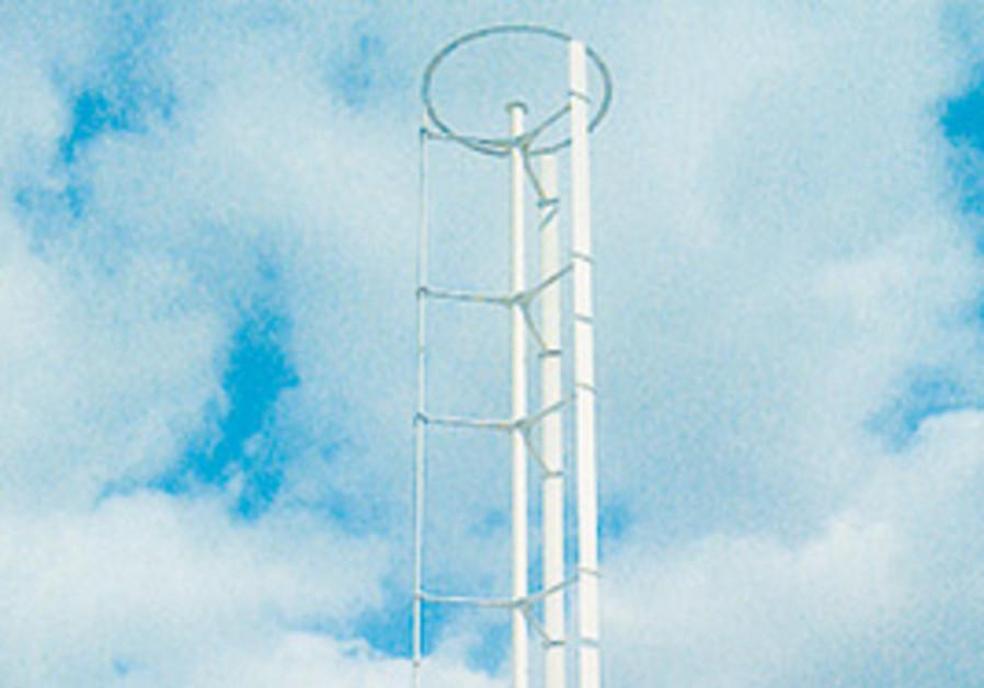 A wind turbine that doesn't harm birds.
