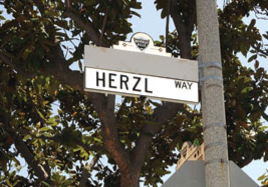 The new Herzl Way.