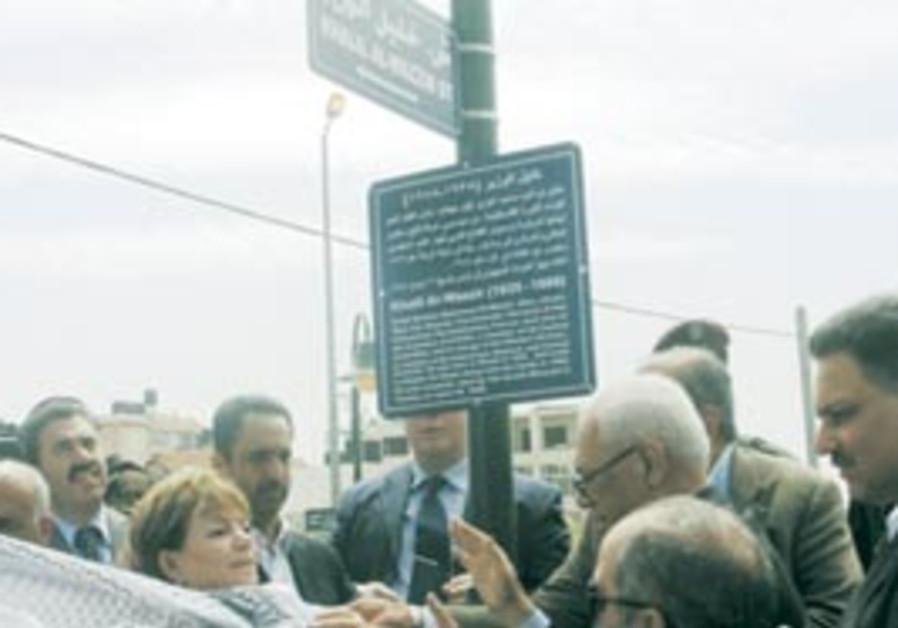 Palestinians celebrate the naming of Abu Jihad str
