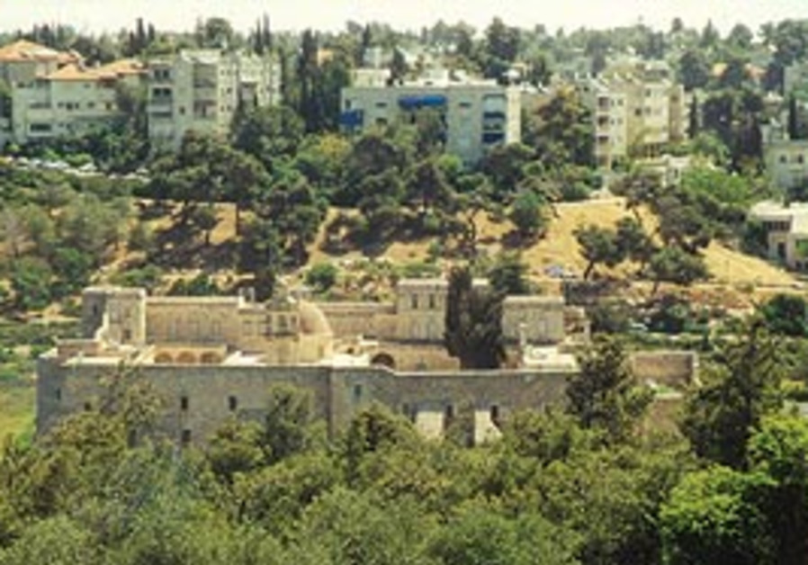 Valley of the Cross in Jerusalem.