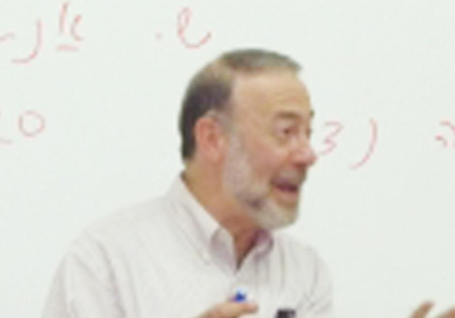 Prof david roskies