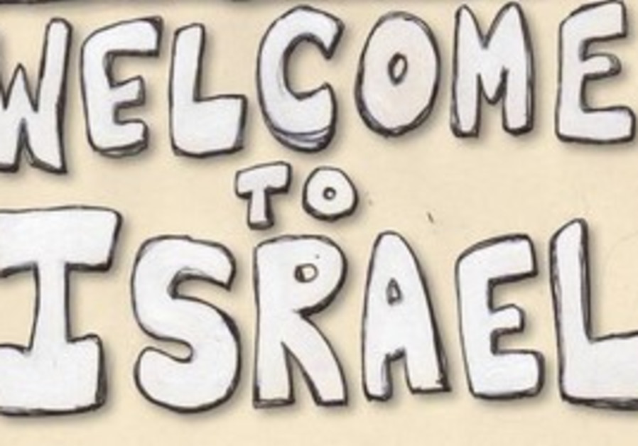 Welcome to Israel.