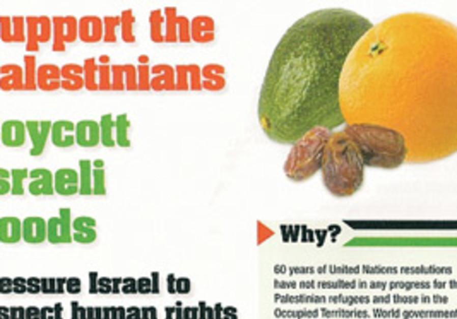 'Support the Palestinians - boycott Israeli goods.
