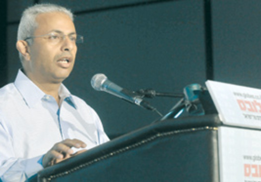 ZOHAR GOSHEN, chairman of the Israel Securities Au