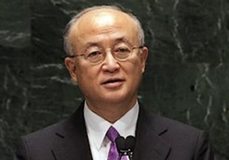 IAEA Director General Yukiya Amano addresses the N