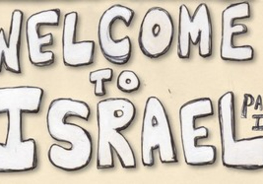 Welcome to Israel Part II