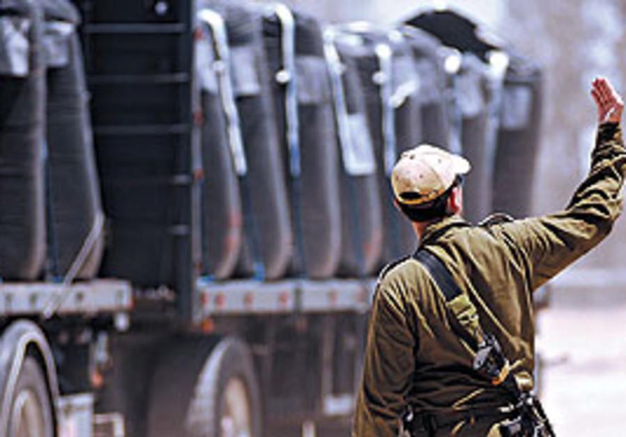 Israeli Aid to Gaza