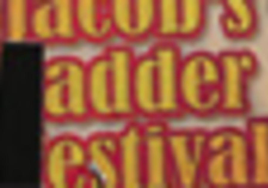 Music Market: The Jacob's Ladder Festival.