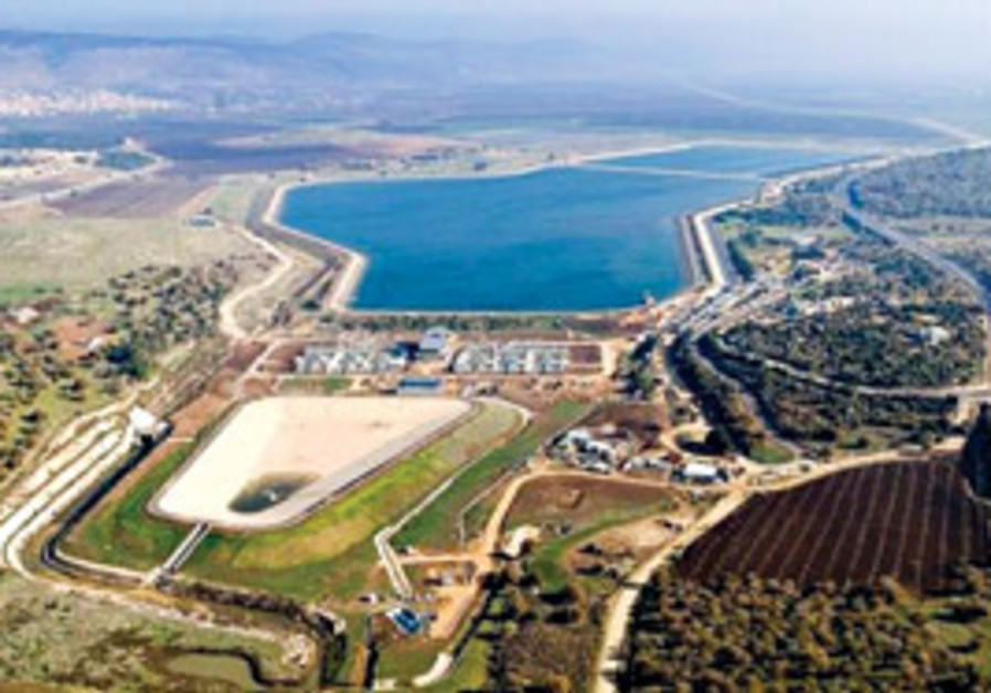 The Eshkol Reservoir in the Beit Netofa Valley hol