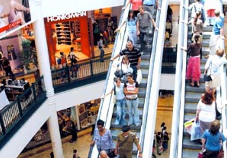 mall ariel 88 298