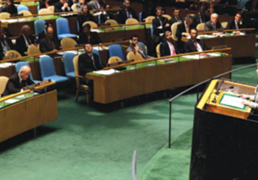 Hillary Clinton a the NPT