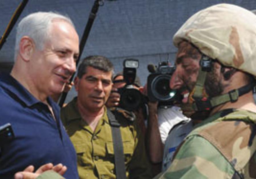 PRIME MINISTER Binyamin Netanyahu and Chief of Gen