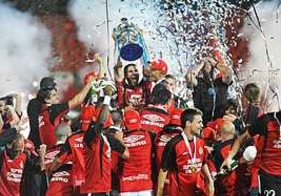 Hapeol Tel Aviv celebrates with the State Cup, Mon