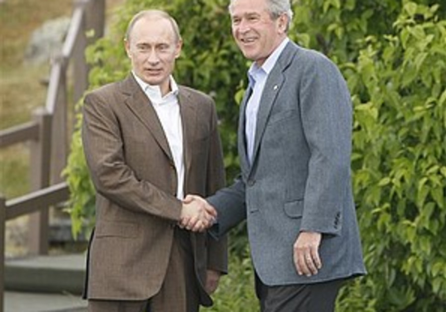 Putin's intentions unclear on US visit