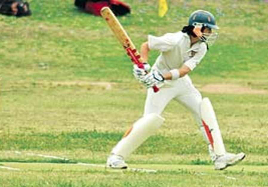 Israel Cricket Youth
