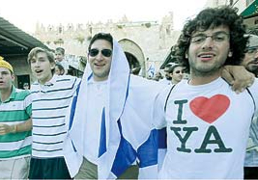 Flag dance parade on jerusalem day