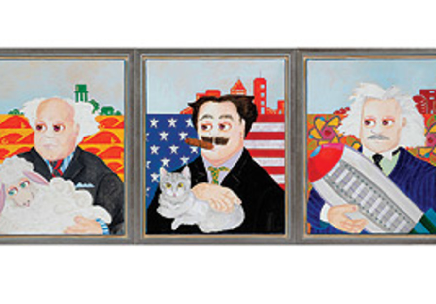 Eliahu Eric Boucboza, 'Cultural Icon as Self-Portr