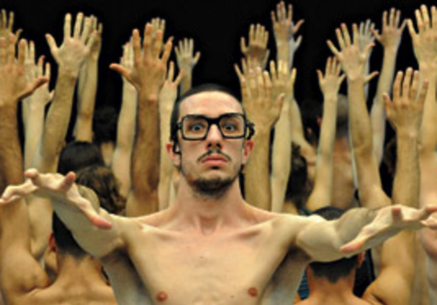 The Batsheva Dance Company's Bill