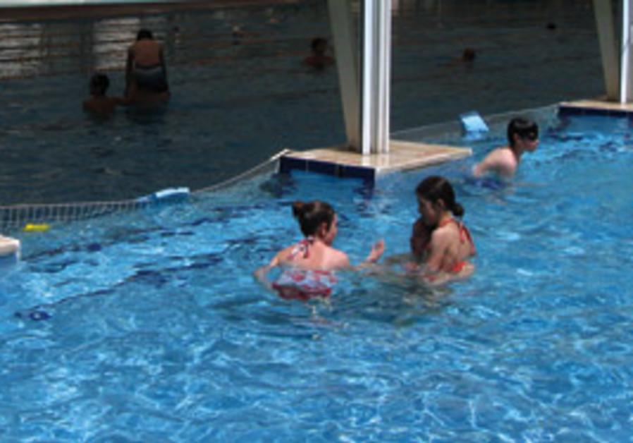 Jerusalem Municipality Pool