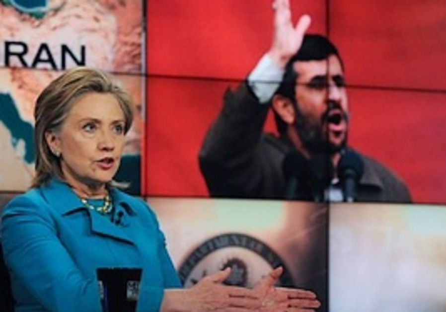 Hillary Clinton on Meet the Press, Ahmadinejad in