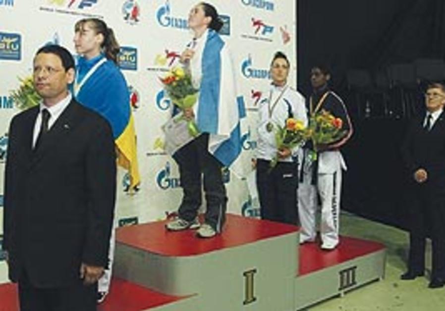 Bat El Geterer winning the European taekwondo cham