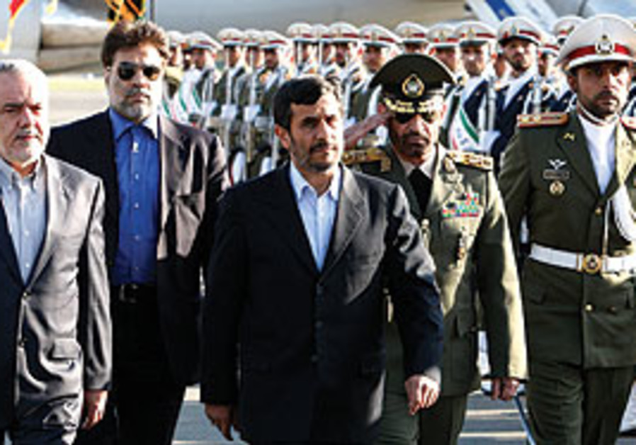 Iranian President Mahmoud Ahmadinejad and Vice Pre