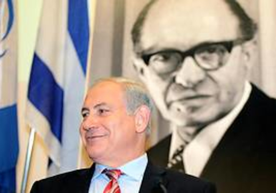 law and the culture of israel mautner menachem