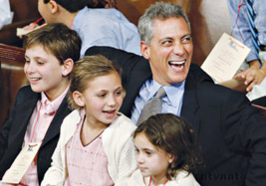 Rahm Emanuel with his children Zach, Ilan and Leah