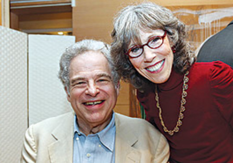 Itzhak and Toby Perlman.