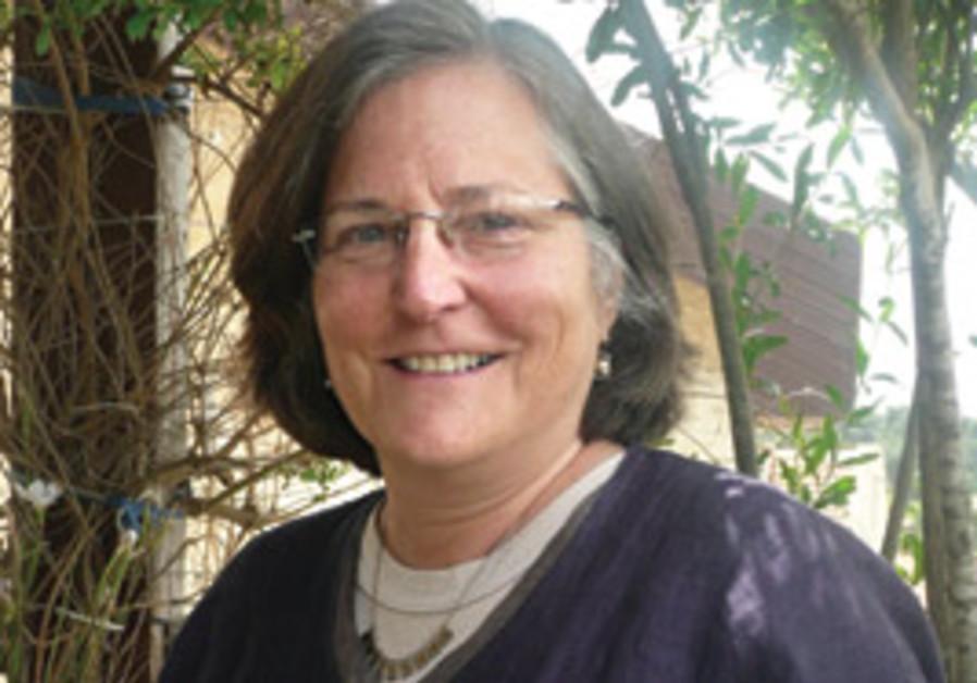 Arlene Kanter