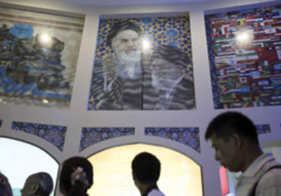 Ayatollah Ruhollah Khomeini Iran Pavilian at Shang