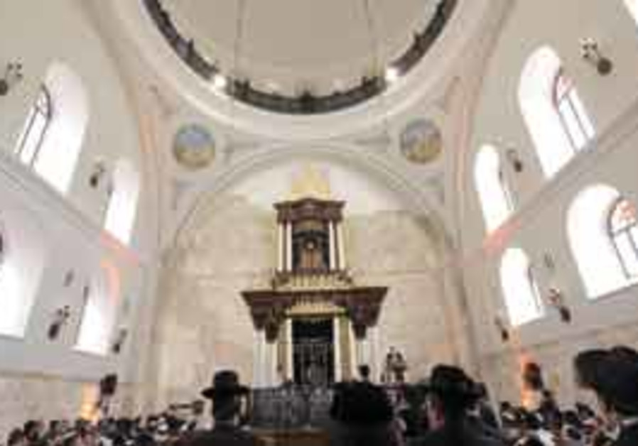 Hurva Synagogue.