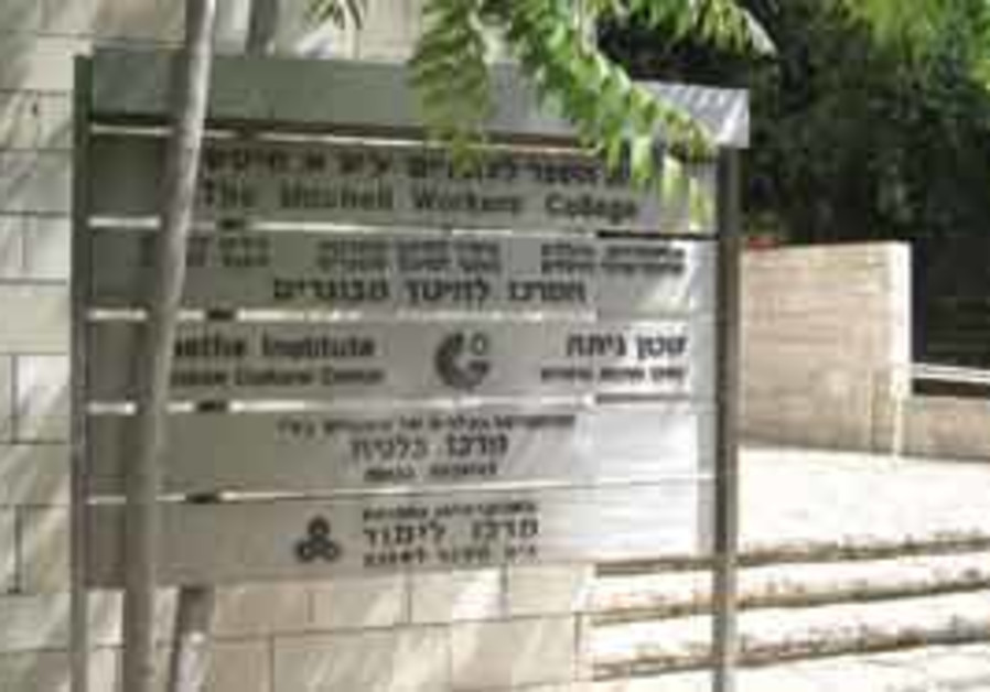 Beit Mitchell. There may not be a class for new im