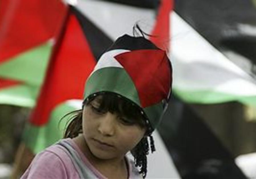A Palestinian girl.